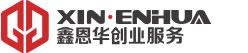 鑫恩华logo